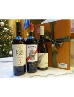 Italian Guide 3x75cl Gift Box